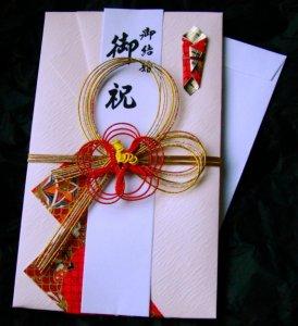 japán ajándékozás