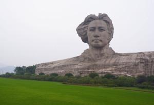 ifjú Mao szobor
